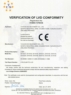 迪茨灯具专利证书英文版