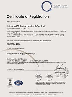 迪茨质量管理体系认证证书英文版
