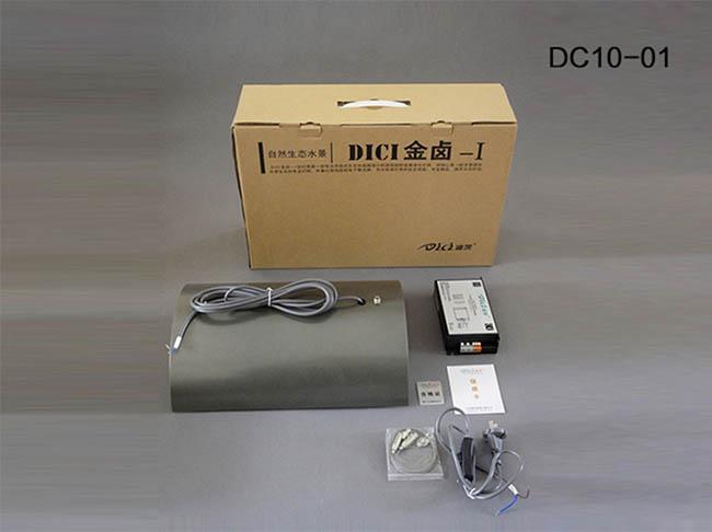 水草灯具卤素金卤灯(DC10-01)